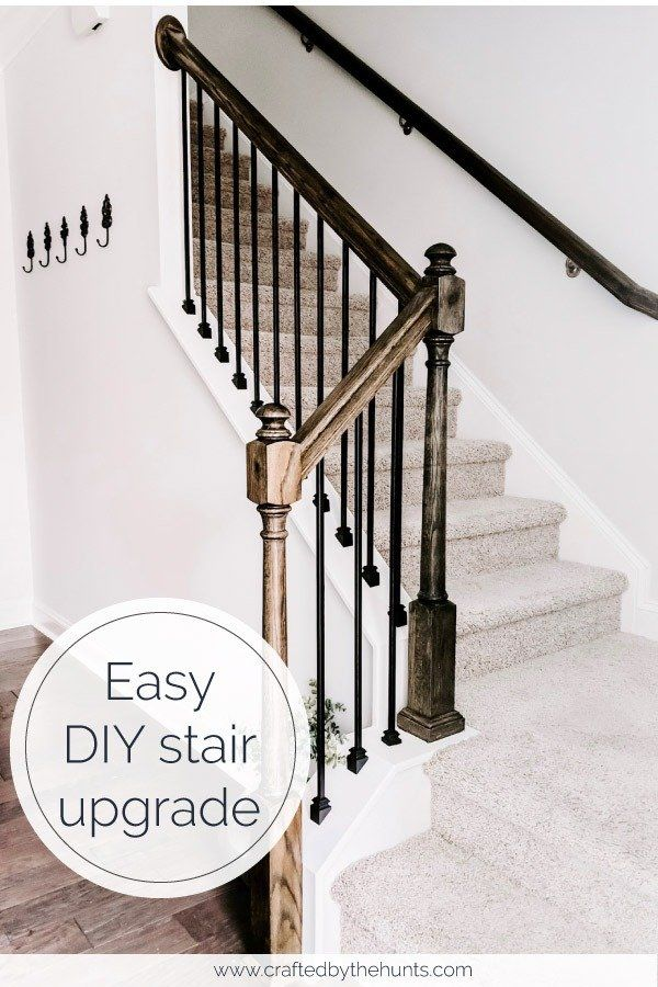 Easy DIY stair upgrade | beautiful staircase with metal balusters and dark wood railing